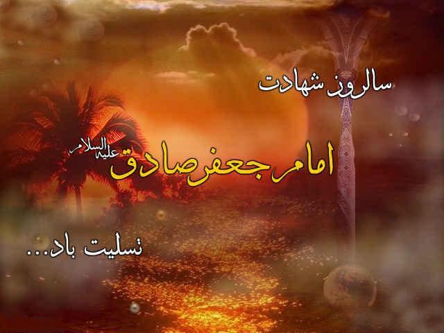 http://saeed623.persiangig.com/image/monasebat/sha.JPG